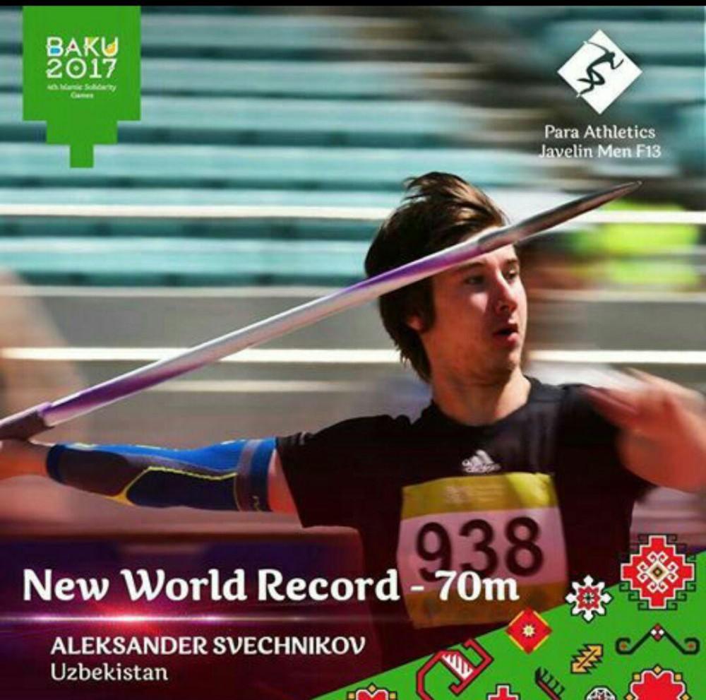 svechnikov_alex
